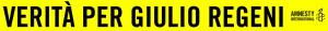 Logo Giulio Regeni